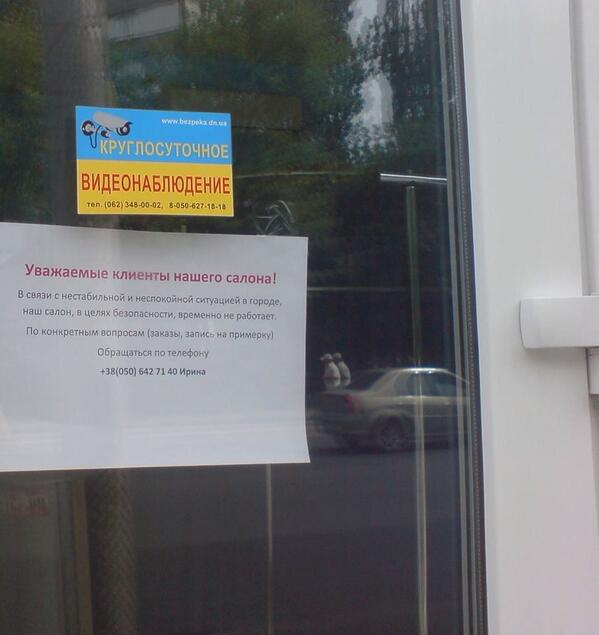 Everything is closed in Donetsk, people are leaving