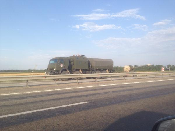 Huge convoy of military vehicles in Krasnodar