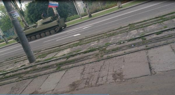Russian artillery entering Donetsk