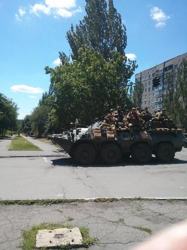 Terrorists are going to Marinovka throw Snizhne