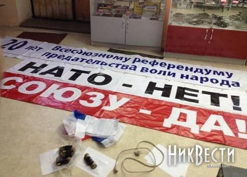 SBU has detained a group of militants in Kherson region