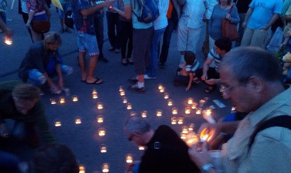 Kharkiv, Ukraine prayformh17