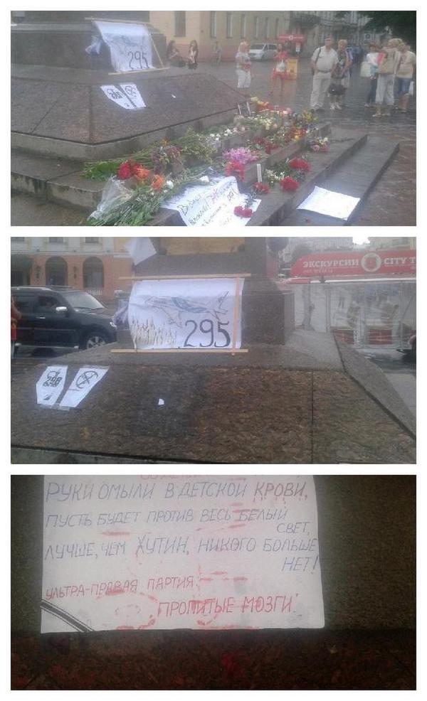 Odessa PrayforMH17 MH17