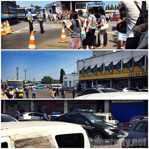 Bomb threat In Dnipropetrovsk bus station