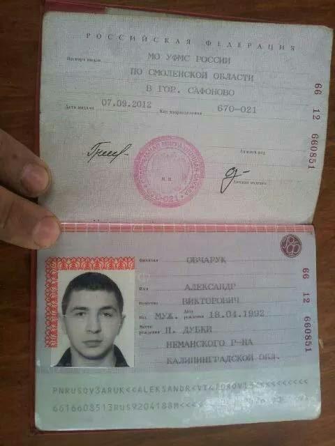 Russian terrorist detained in ATO zone