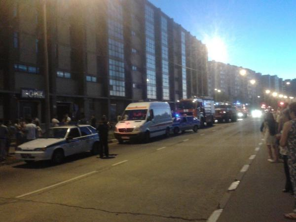 Emergency services arrive at explosion in south-west Moscow