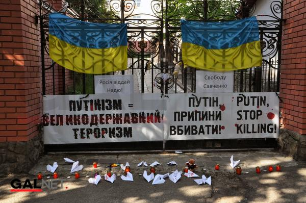 Lviv is brought toys and bloody airplanes to Russian Consulate