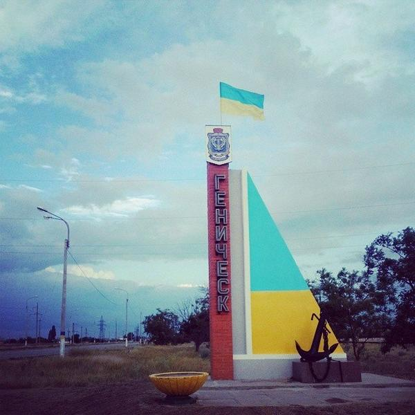 Activists painted Genichesk in national colors of Ukraine