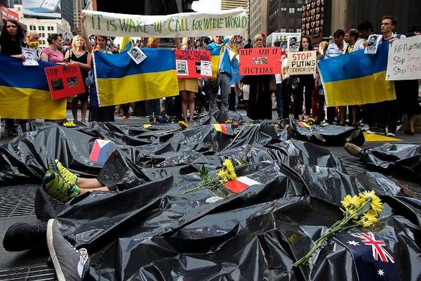 Rally against Putin in New York