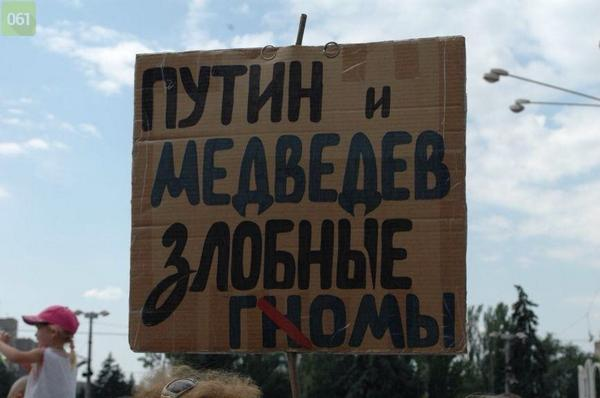 Anti-Putin rally in Zaporizhia