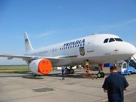 Ukraine @Poroshenko offered his plane for MH17 international investigators