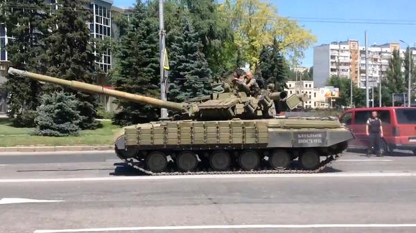 Donetsk.Tank of the Vostok battalion