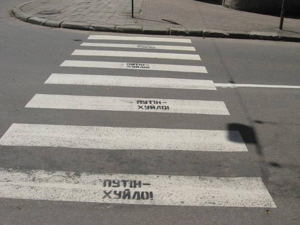 Zebra-crossing in Ivano-Frankivsk