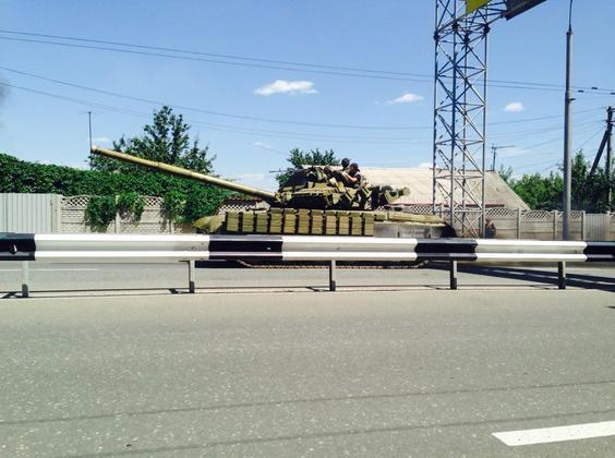 The tank near the railway Donetsk