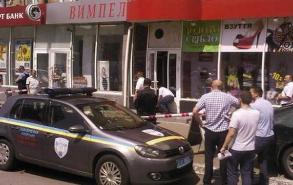 Director of the jewelry shop has shot an armed robber In Kyiv