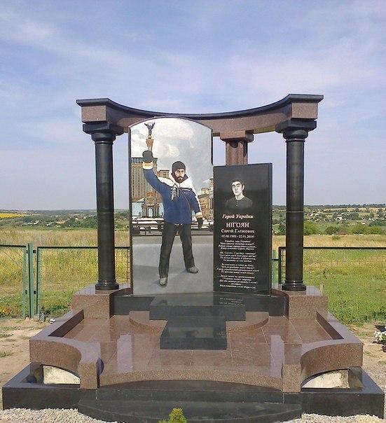 Monument to Sergey Nigoyan installed in Bereznovatka village of Dnipropetrovsk region