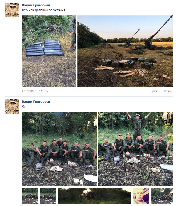 Russian soldier shared pics claims that his unit shelling Ukraine all the night [R]