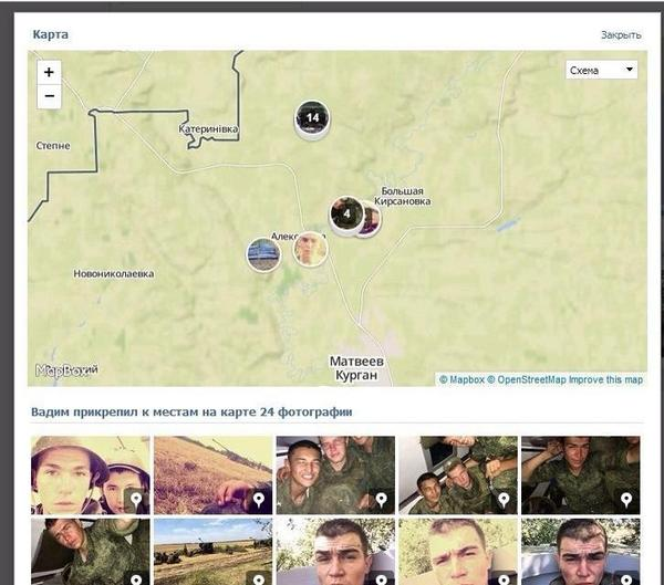 More and more Russian soldiers pics near Ukrainian border fouded by activists