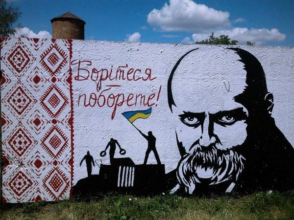 Ukrainian painting in Reshetylivka, Poltava region