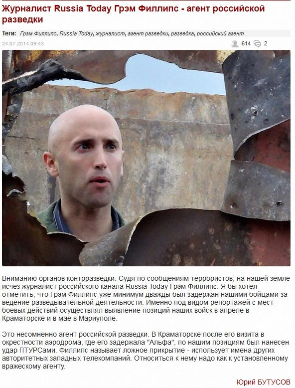 Ukrainian journalist Butusovy: Russia Todays Graham Phillips is Russian intelligence agent