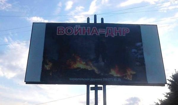 Adv in Mariupol War = Donetsk Republic