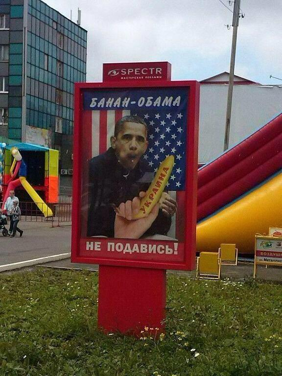 Anti-Obama racists adv in Russia