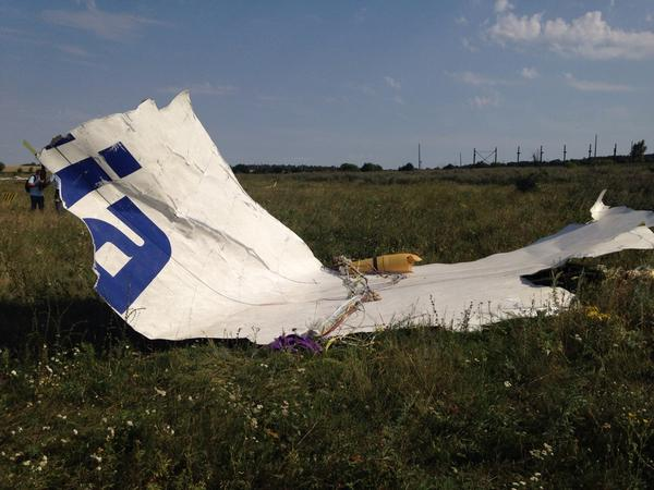 Piece of MH17 found and inspected by OSCE today, not shown before