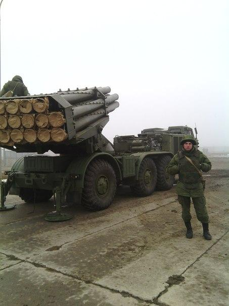 Russian MRLS Tornado crossed the Ukrainian border. Tornado is x4 times more powerful than GRAD