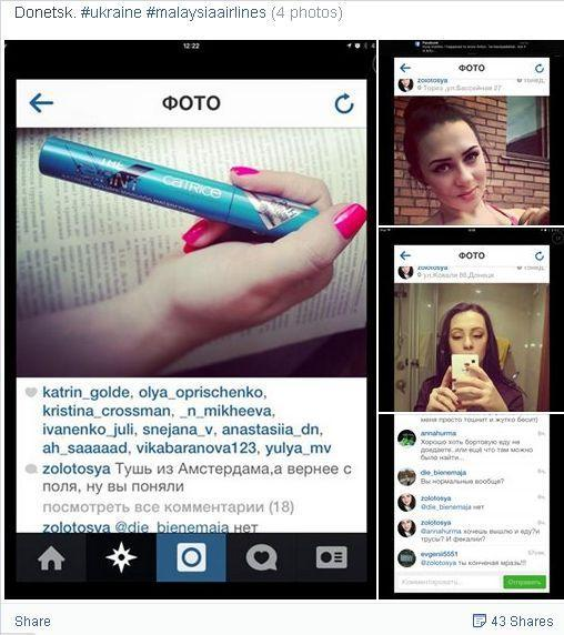 Girl from Torez boasting in Instagram about ink from Amsterdam, or rather from the field MH17
