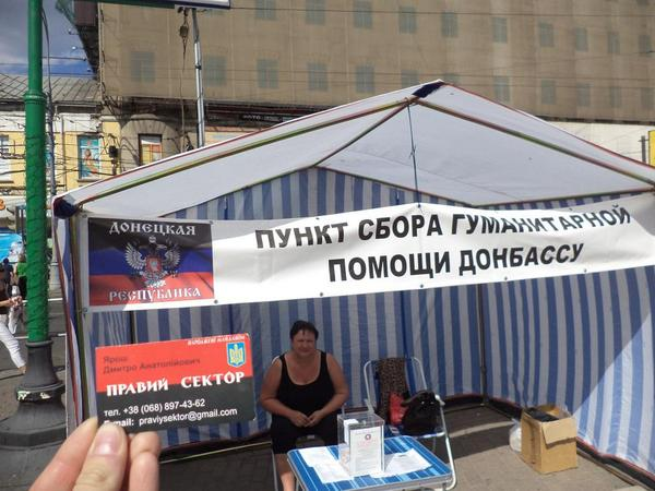 Help for DNR in Moscow