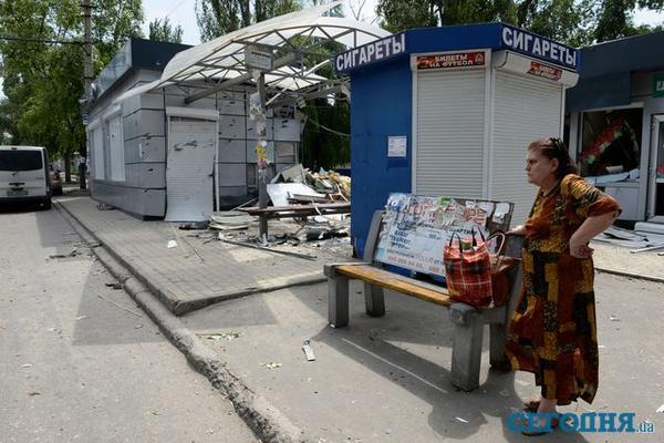 Destruction in Donetsk