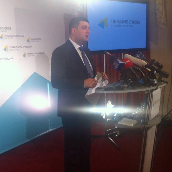 Mr Groysman VPM: today I was appointed by the Gov. the acting Prime Minister of Ukraine