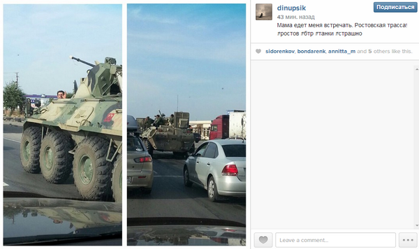 APCs on Rostov highway