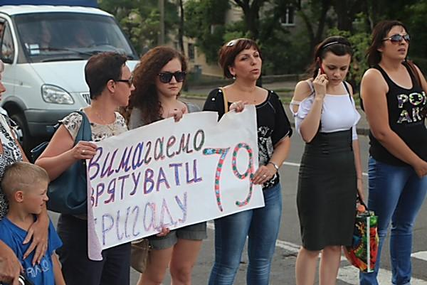 Wives and mothers of the paratroopers of 79th brigade blocked Varvarovsky Bridge in Mykolaiv