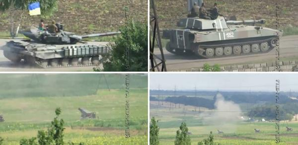 Ukrainian army in Kurahove