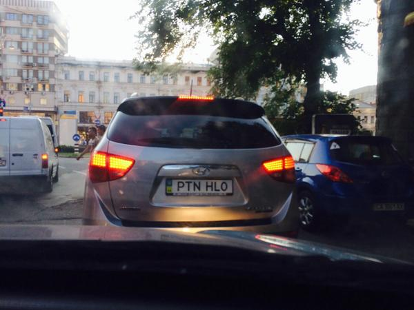 Lots of Ukrainians express their thoughts about Russia in car plates
