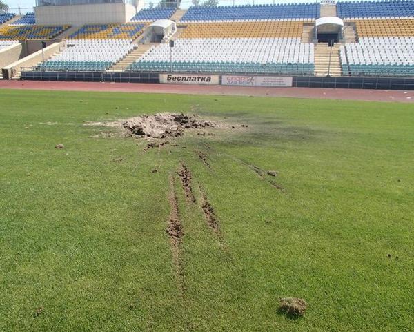 Lugansk stadium