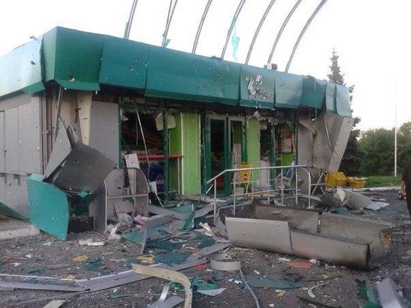 Gas station in Debaltsevo