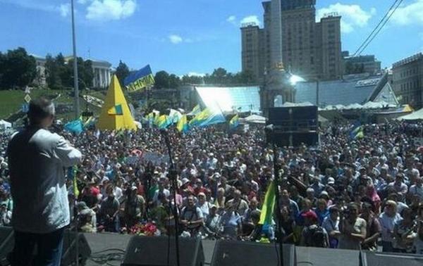 Large rally in Kyiv on Maidan
