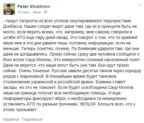 Ukraine vs Russia tank battle possible near Marynivka soon. Russia transfered up to 10 tanks tonight