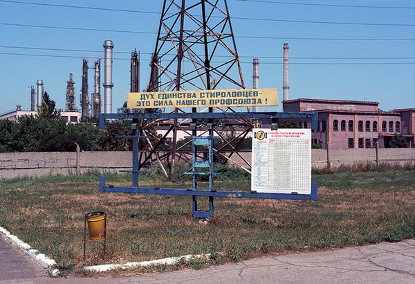 Horlivka chemical plant mined by Russian rebels are now threatening to blow it up