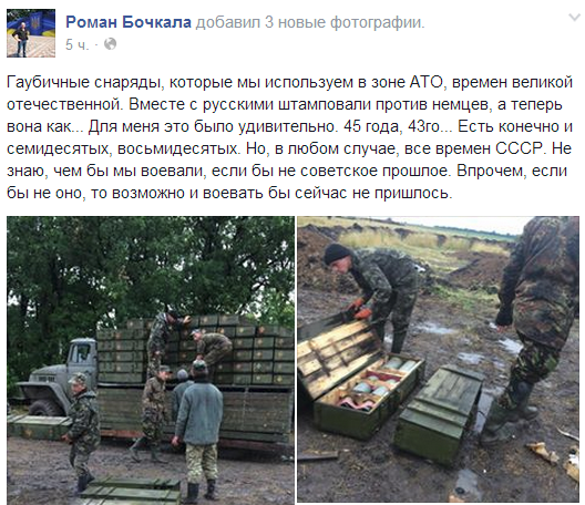 Ukrainians use soviet shells from the past, which beat even the nazis(manufactured in 43-45yy)