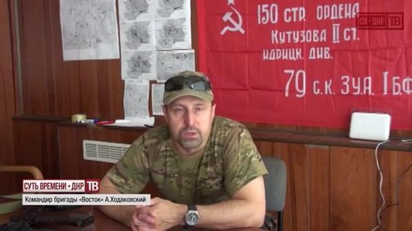 Terrorist Khodakovsky: We don't really need Debal'tseve, so we have left it