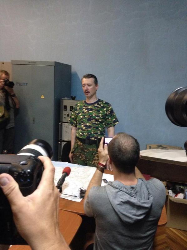Girkin presser. Donetsk