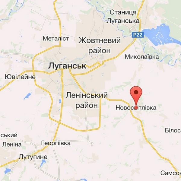 Battle in Novosvitlivka, near Luhansk