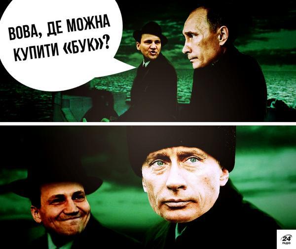Polish FM Sikorski to Putin: where is shop with Buks?