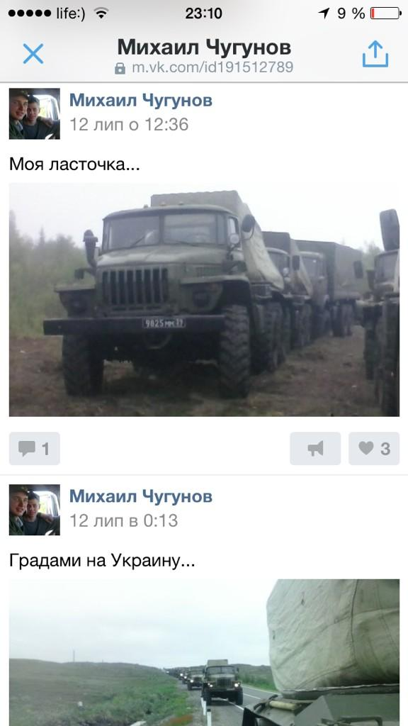 Activists have found one more  page of Russian soldier at VK.com. With GRADs to Ukraine