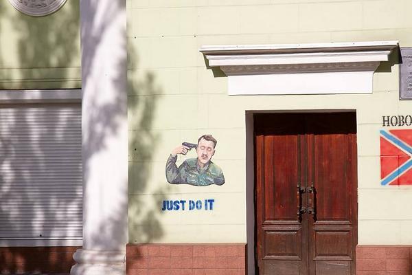 Graffiti in Donetsk