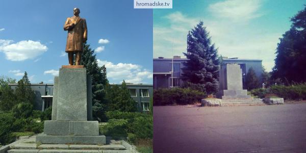 Lenin statue was toppled in Mangush