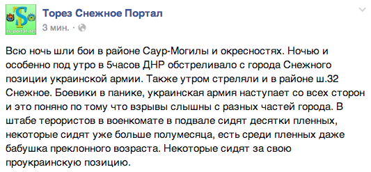 Russian militants have tried to regain control over Saur-Mohyla hill tonight